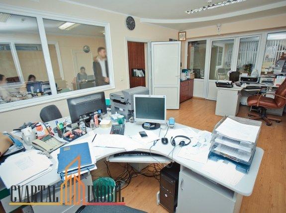 Oficiu - Botanica