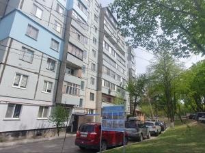 Casa – Bulgara