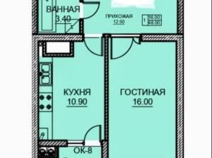 "thumb_278 3. Complexul Rezidențial ""Green Park"", Dansicons - Cvartal Imobil"